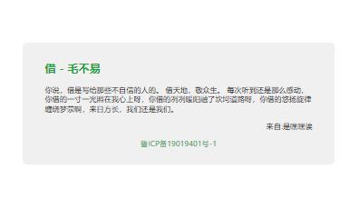 QQ业务网